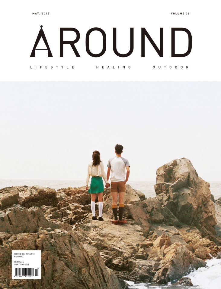 AROUND vol 05, MAY,2013